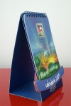 Calendário Gráfica Formato 2009
